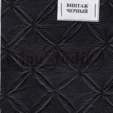Винтаж Черный